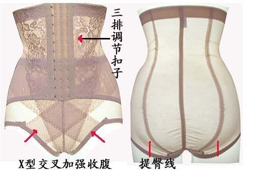Belt cummerbund abdomen drawing super-elevation waist body shaping pants