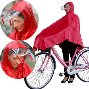 Bicycle raincoat ys-727 bicycle poncho 727 Burberry