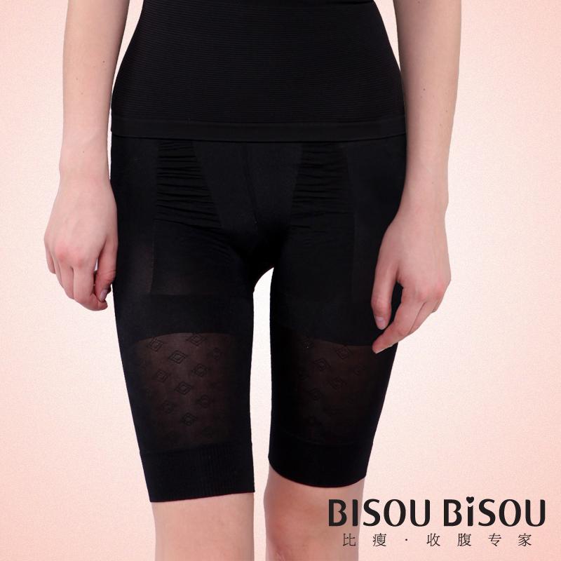 Bisou bisou high waist abdomen drawing butt-lifting body shaping pants shaping pants