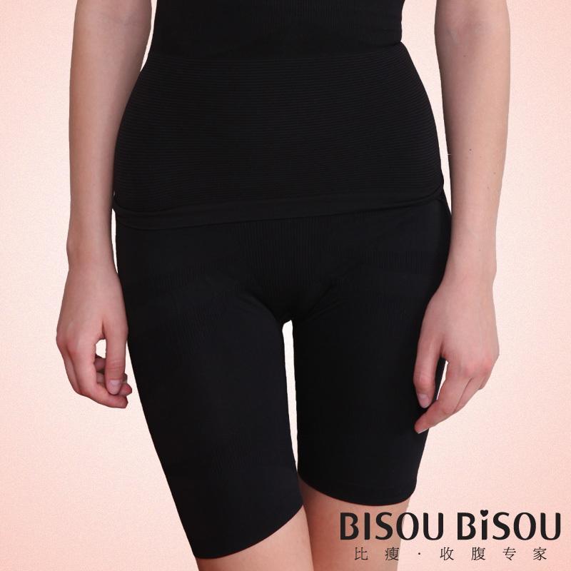 Bisou bisou remedical repair body shaping knee-length pants shaping pants