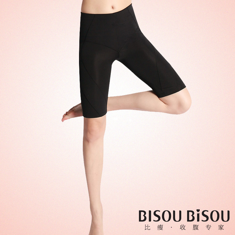 Bisou bisou women's broad-brimmed comfortable body shaping sports pants plastotype butt-lifting knee-length pants