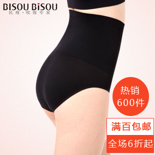Bisoubisou high waist abdomen seamless drawing shaping plus size slim waist postpartum butt-lifting body shaping beauty care