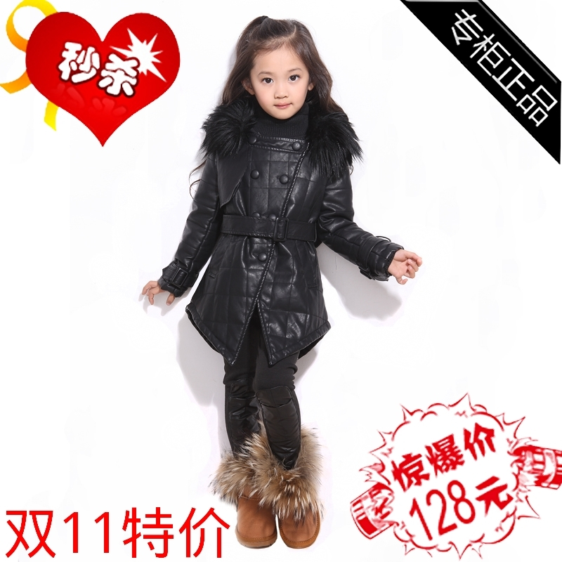 Boa female child children's clothing winter outerwear child leather clothing child trench thickening thermal zipper sweater
