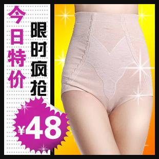 Body shaping abdomen pants drawing high waist abdomen drawing butt-lifting panties slimming pants corset postpartum corset pants