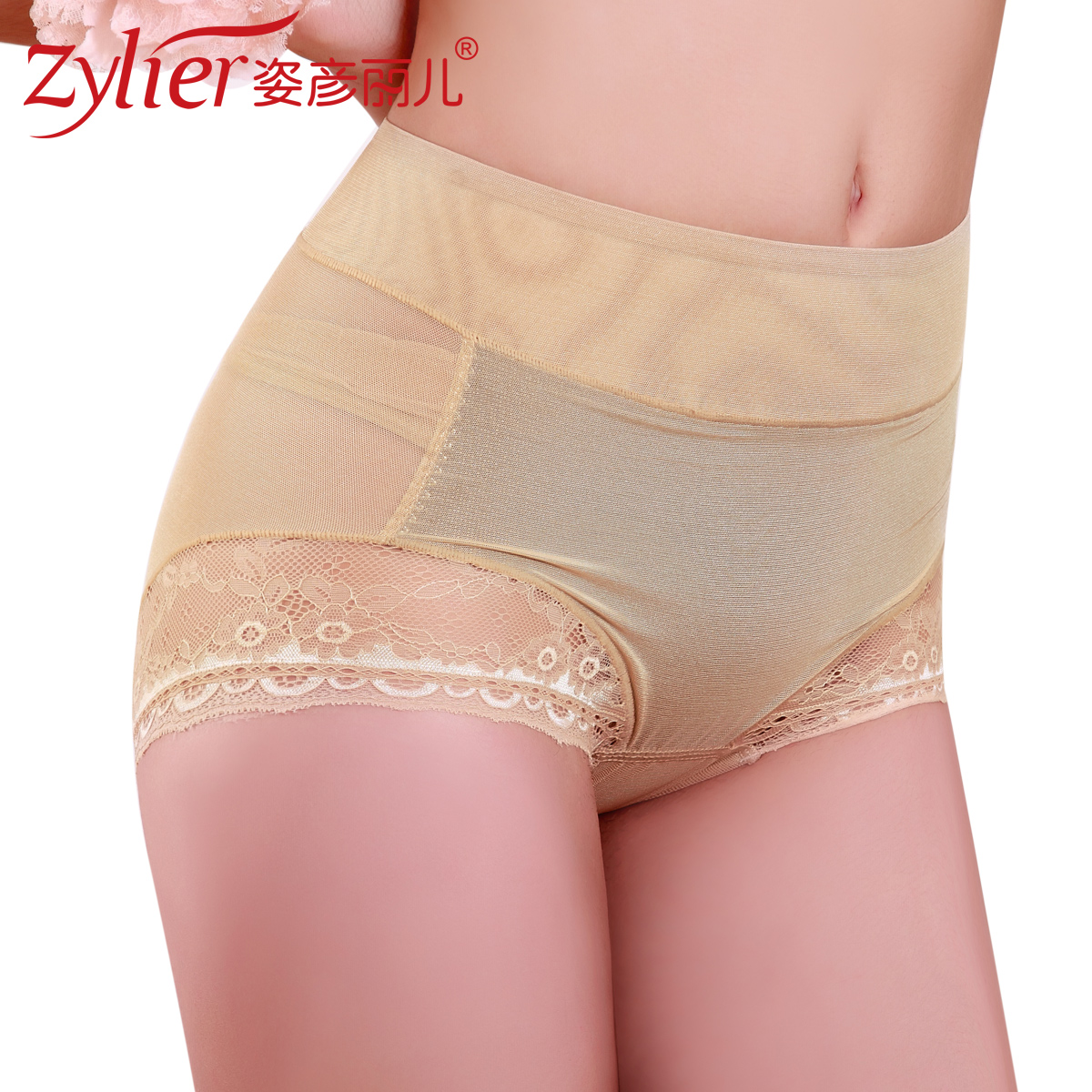 Body shaping thin magnetic therapy mid waist abdomen drawing butt-lifting lace decoration body shaping pants panties sk146