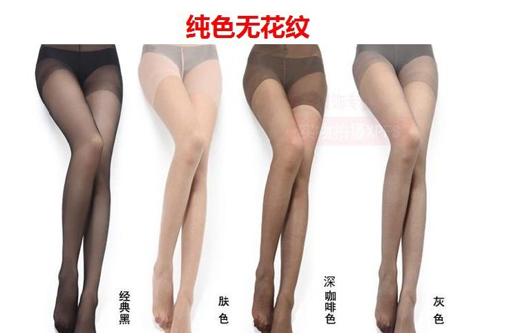 Book super jacquard sexy tattoo stockings anti-snagging invisible pantyhose the female summer bottoming socks