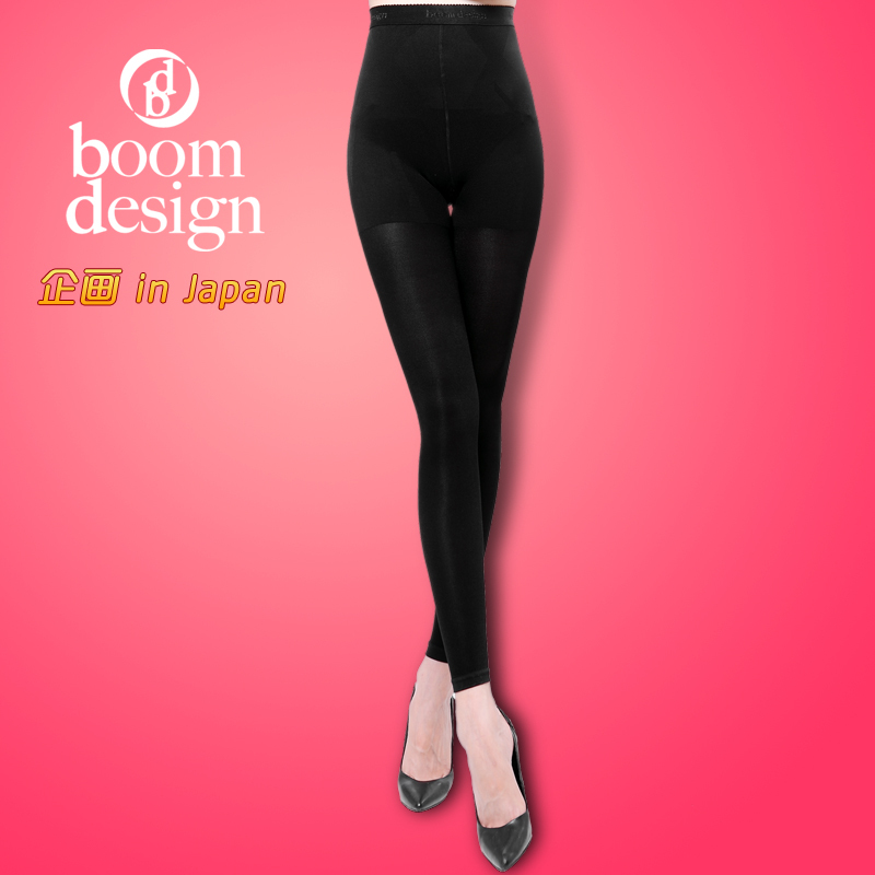 Boomdesign Brand Newest women shapers leggings 420d spring,autumn stovepipe socks leg socks ankle length trousers fat burning