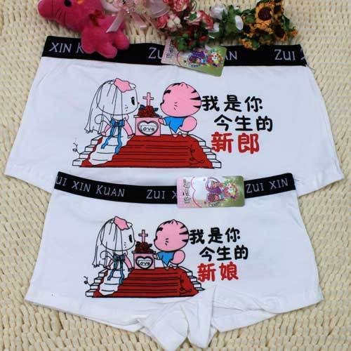 Bride and bridegroom cartoon personalized 100% cotton women's male lovers panties underwear