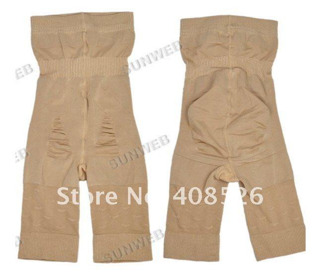 California Beauty Slim N Lift Extreme Body Shaper Body Shaping Garment slimming pants suit