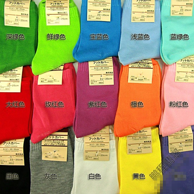 Candy ankle socks for women Sports socks for lady Many colors mixed Free shipping