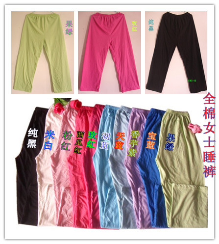 Candy color Women casual trousers thickening lounge pants 100% cotton women's 100% cotton pajama pants super soft