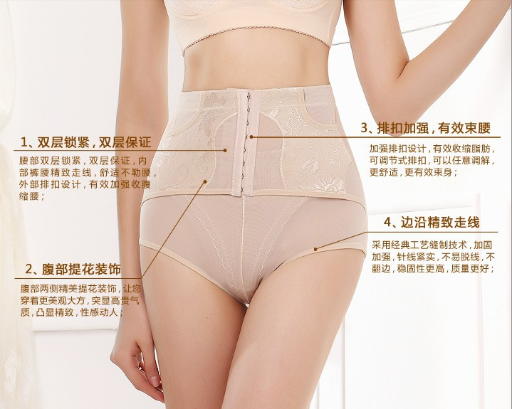 Carry buttock abdomen underwear,high waist body sculpting tuch pants,slimming underwear,hip/abdomen panties free shipping