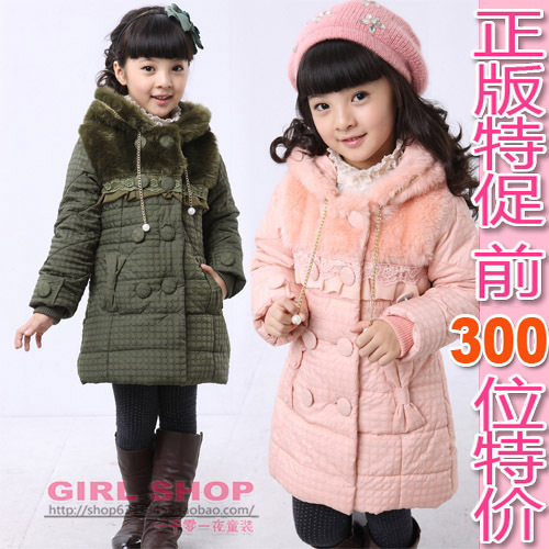Children's clothing female winter child wadded jacket big boy wadded jacket children fashion dot casual wadded jacket