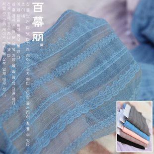 Christmas Gift Free Shipping Guarantee 100% lace striped thin silk stockings pantyhose  Free Shopping / support wholesale