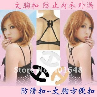 Clips Perfect Adjust Bra Strap Clip Cleavage Control, 4colors can choose