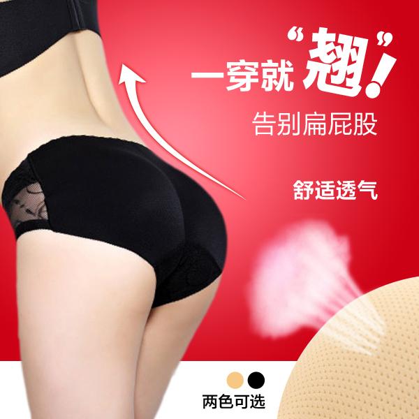 Comfortable seamless butt-lifting pad breathable panty abdomen drawing beauty care bottom pants