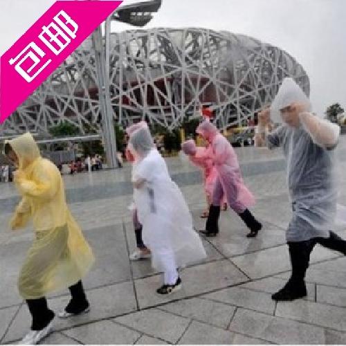 Disposable raincoat yiwu commodity baihuo derlook dawdler daily necessities f185