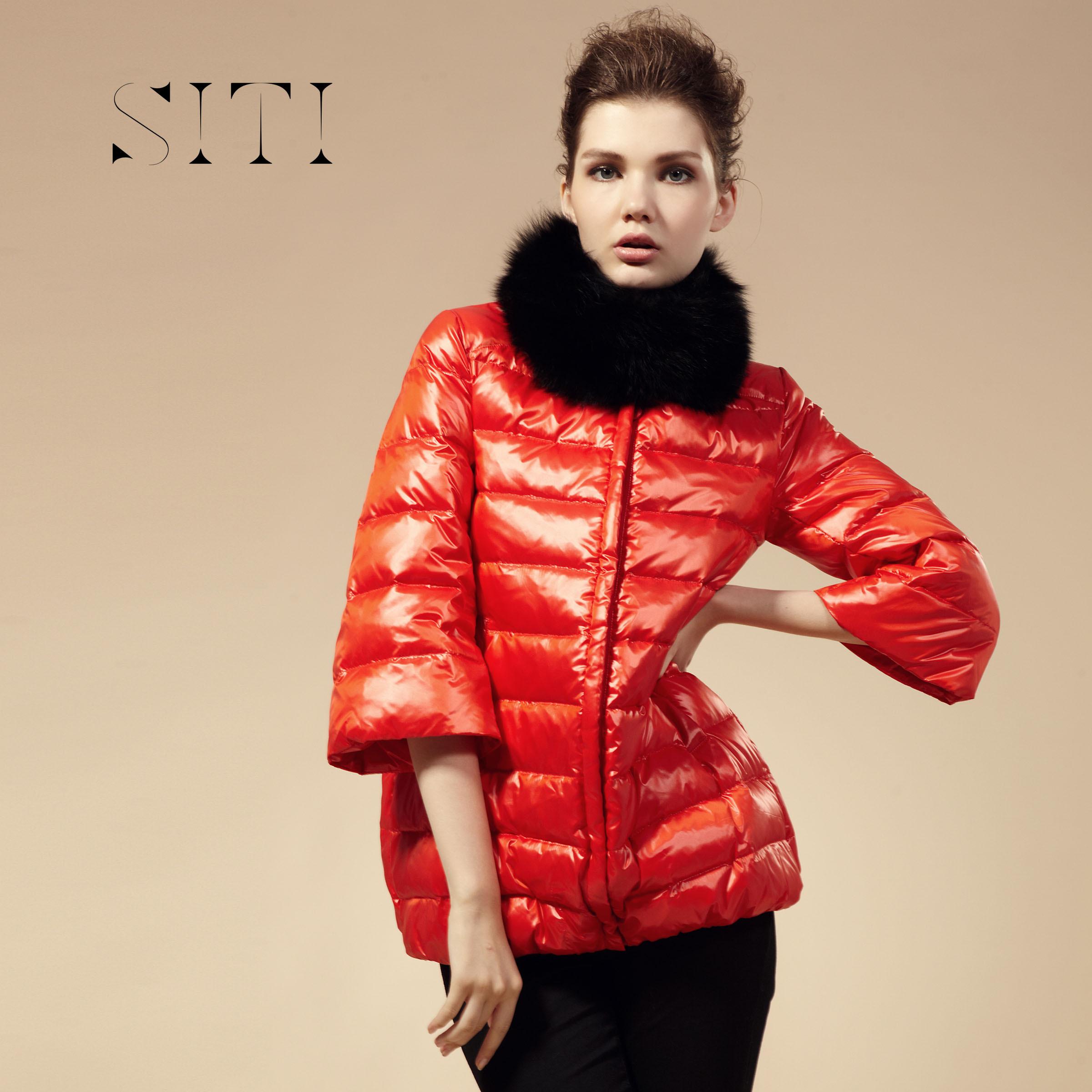 Купить Стильную Женскую Куртку