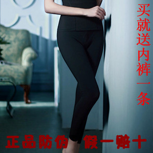 Double 11 fat burning slimming clothes beauty care caffeine long plastic pants