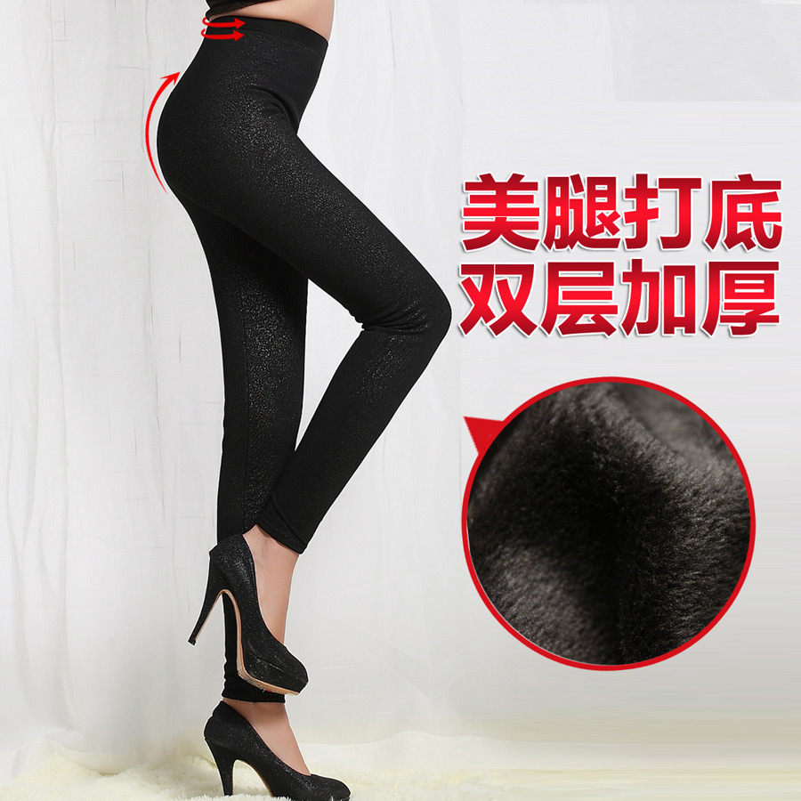 Double layer thickening plus velvet abdomen drawing butt-lifting basic body shaping sk85 warm pants