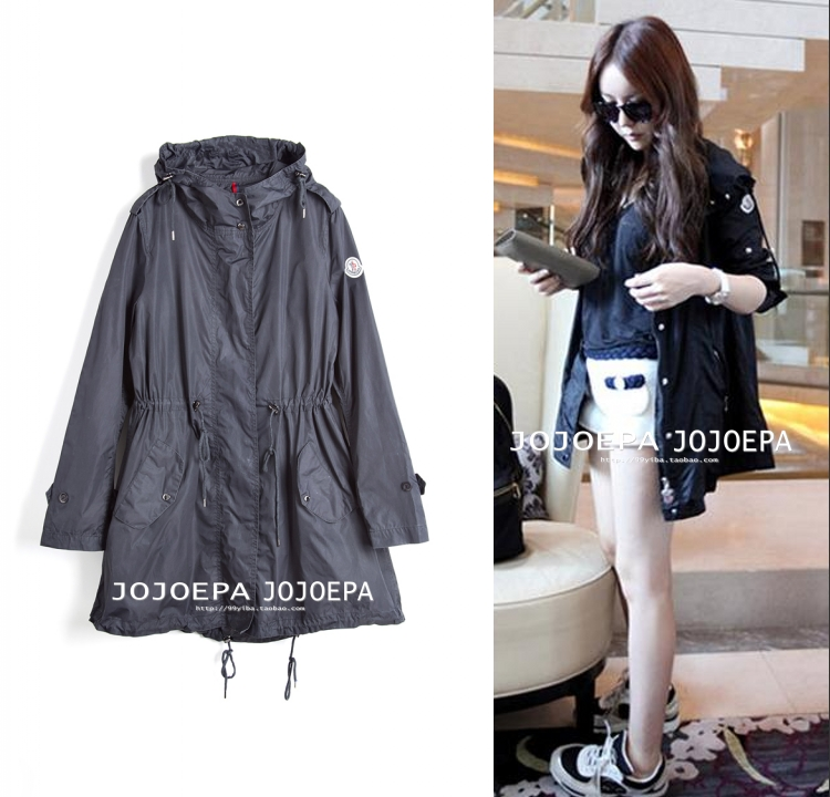 Fashion retro 2013 medium-long finishing casual fashion wind waterproof trench