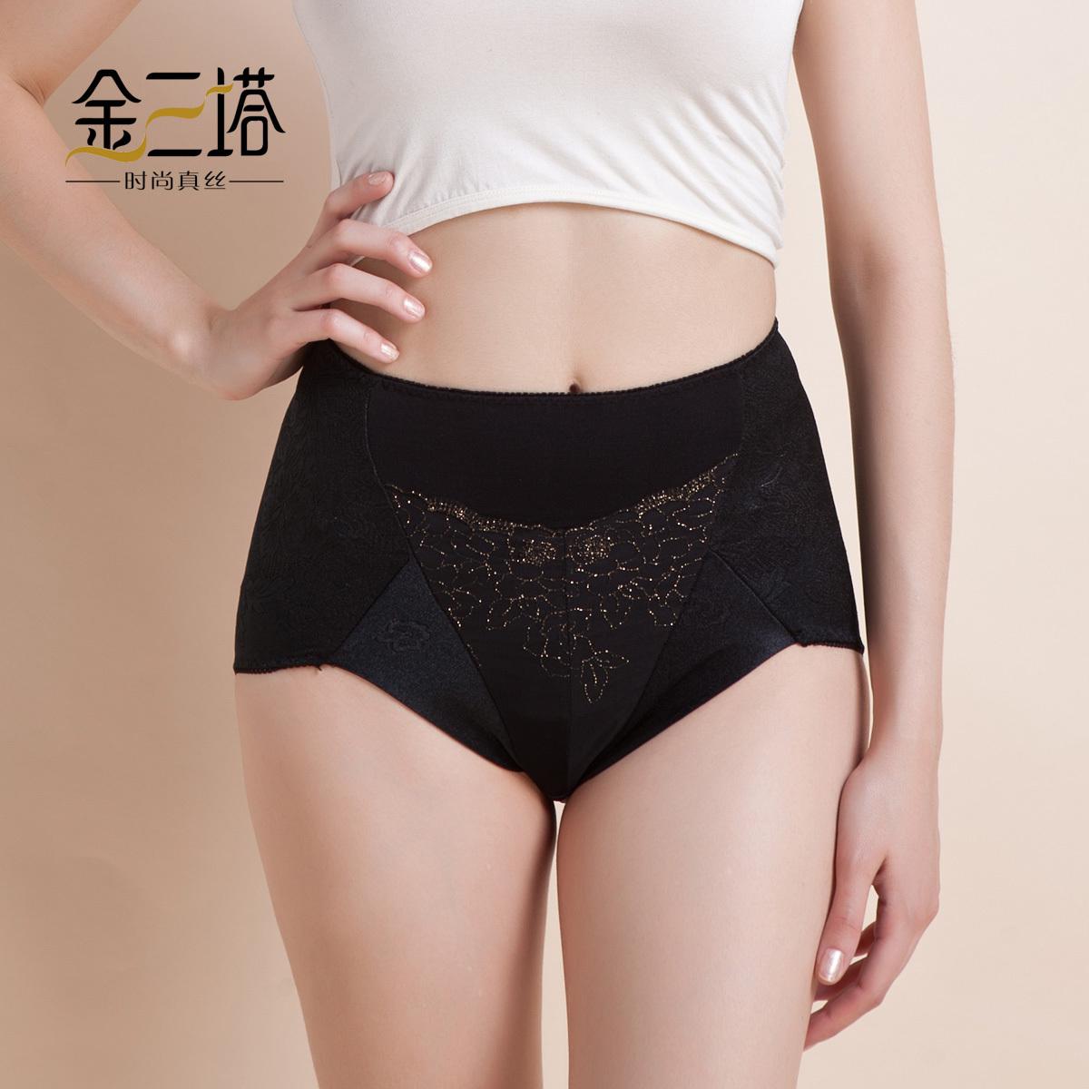Female silk spandex jacquard laciness body shaping panties womens panties underwear