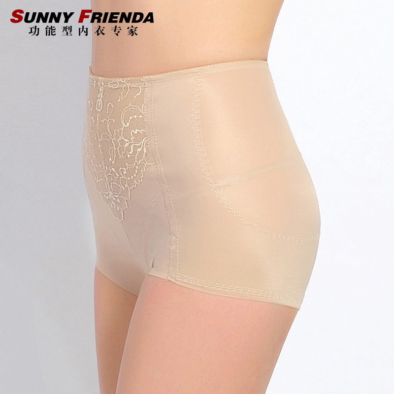 Female thin mid waist seamless abdomen drawing butt-lifting panties slimming beauty care corselets body shaping pants corset