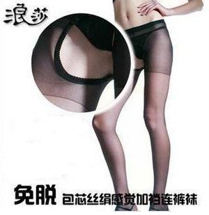 Free from pantyhose sexy open crotch pantyhose core-spun silk stockings pantyhose