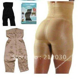 Free Shipping  10pcs/lot, California Beauty Slim Lift/Slim N Lift/Slim Pants Body Shaper Beige and black