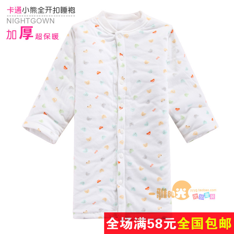 FREE SHIPPING 12 autumn and winter 22460048 cotton-padded thickening 100% cotton baby robe child sleepwear