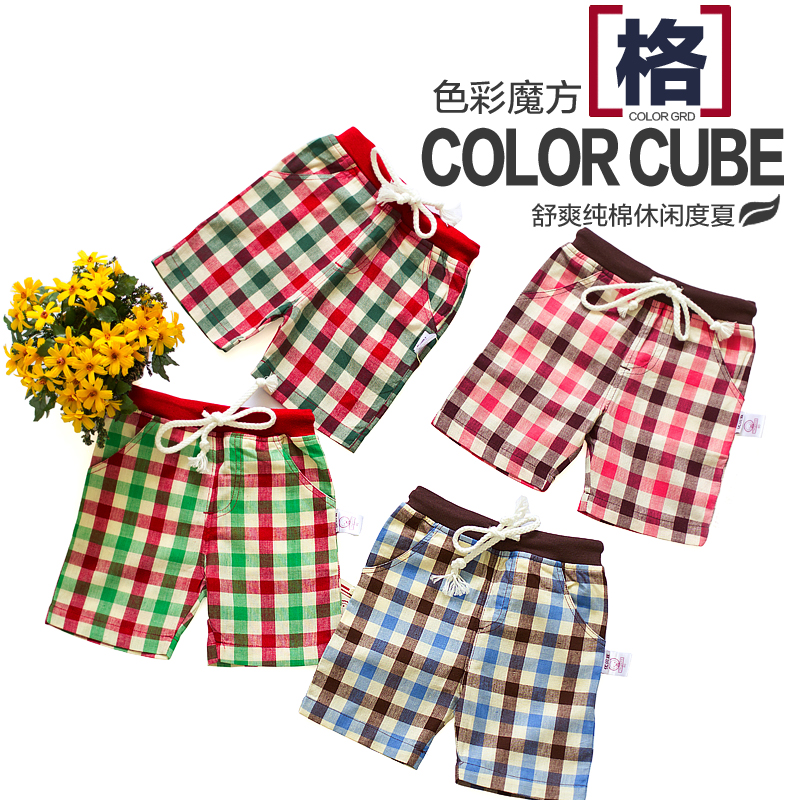 Free shipping 2013 new Summerkid's  short pants 100% cotton  child's summer shorts children's pants