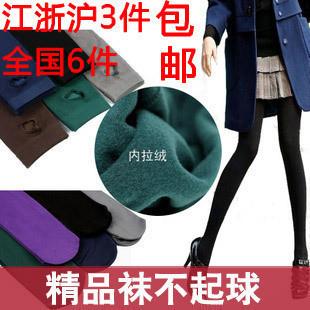 free shipping 6 autumn and winter velvet thickening add velvet nap pantyhose brushed legging LANGSHA stockings