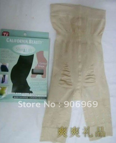 Free Shipping As Seen On TV Wholesale Beige and black Slim n lift/Slim Pants Body Shaper 10pcs