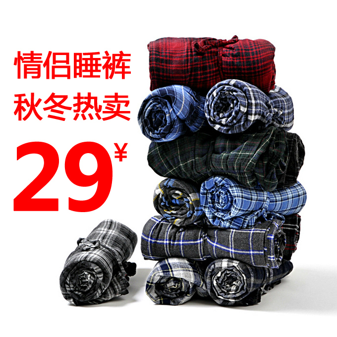 Free shipping Autumn 100% cotton flannelet lounge pants male Women trousers pajama pants lovers design trousers