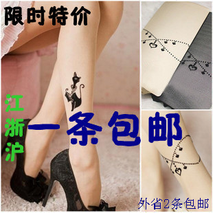 free shipping Cat stockings personalized fashion ultra-thin pantyhose legging stockings female