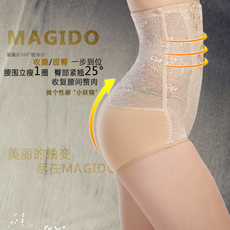 free shipping Collagen protein moisturizing skin care 3 beauty care body shaping triangle high waist pants e35