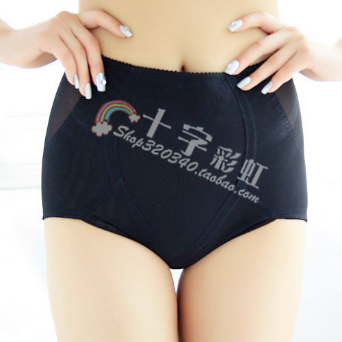 Free shipping Cross - - sun flora drawing butt-lifting abdomen posture pants 50 after 5