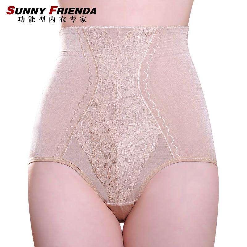 Free shipping Female high waist abdomen panties drawing butt-lifting body shaping pants corset pants slimming pants 2693