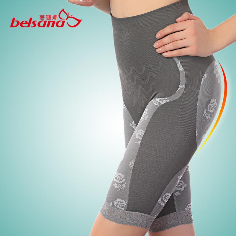 Free Shipping ! High waist butt-lifting body shaping pants fat burning waist beauty care abdomen drawing pants