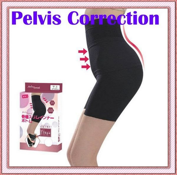 Free shipping HOT Feeling Touch Super abdomen pelvis correction hip waist stovepipe five pants with enhanced belt  20pcs/lot