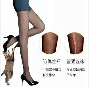 Free shipping ,Hot sale !hot 4 colors sexy tight pantyhose sheer silk stocking