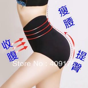 Free Shipping Hotsale High Wait Slimming control panties Seamless shaper pants breathable body control corset 2pcs/lot