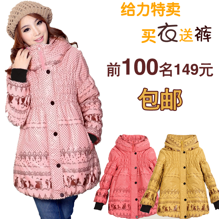 Free shipping  maternity autumn top maternity wadded jacket thickening maternity clothing winter maternity outerwear f88 MC159