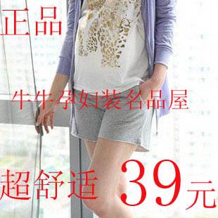 Free shipping Maternity pants summer cotton 100% 2012 maternity shorts belly pants maternity shorts