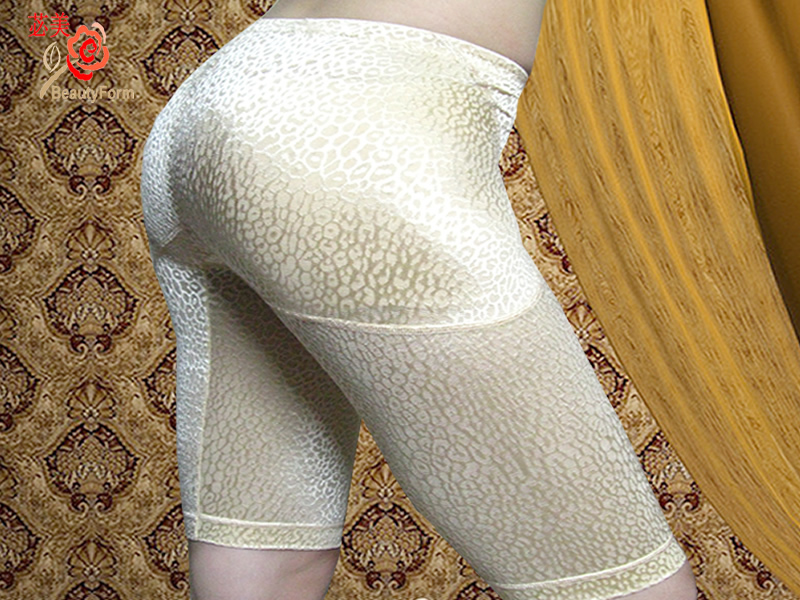 Free Shipping /Mention Hip Pants,Breathable Eco-Friendly Seamless Padded Buttocks
