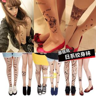 Free Shipping Min.Order $15_ HARAJUKU tatoo print stockings invisible ultra-thin pantyhose