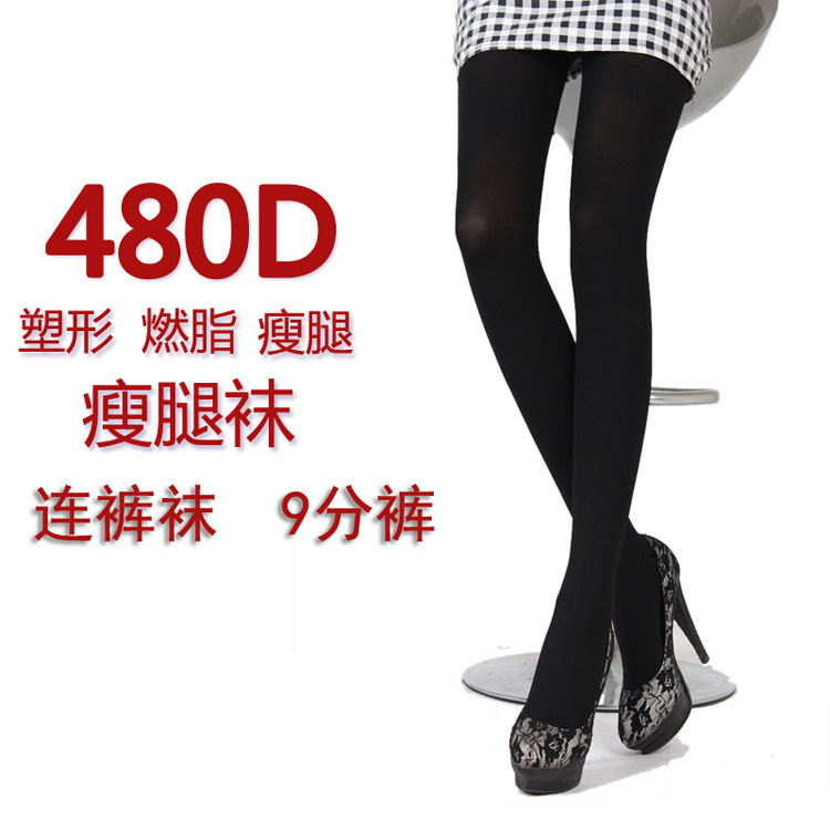 Free shipping pants autumn and winter thickening 480D prevent varicose socks pants leg pressure elastic stockings pantyhose 1592