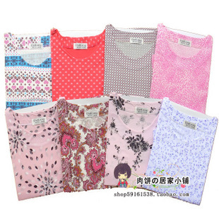 Free Shipping Quinquagenarian 100% women's cotton plus size t-shirt o-neck short-sleeve at home at home service Wholesale price