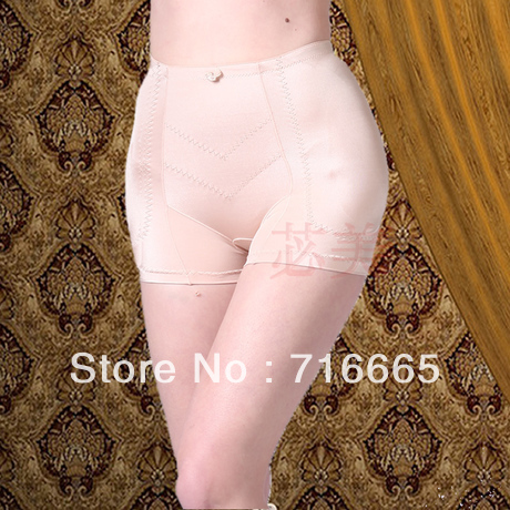 Free Shipping Seamless Padded Buttocks /Mention Hip Pants,Plump crotch