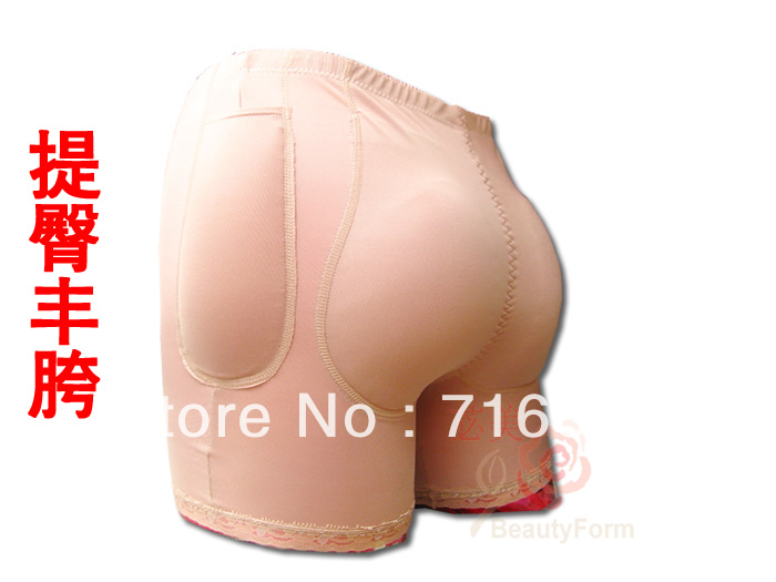 Free Shipping / silicone Pants Supply, Mention Hip Pants,Breathable Eco-Friendly Seamless Padded Buttocks